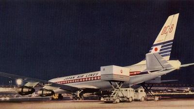 Narita-1st-plane