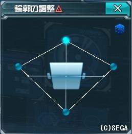 Baidu IME_2014-4-24_18-1-39