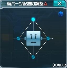 Baidu IME_2014-4-24_18-1-51