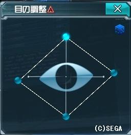 Baidu IME_2014-4-24_18-2-2
