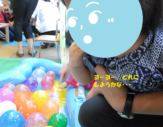 2014年7月26日①