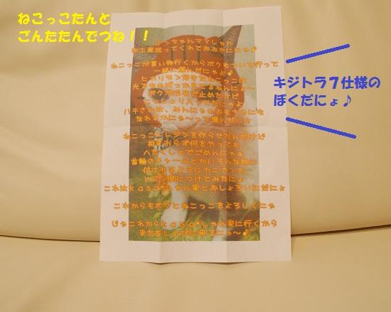 2014年9月21日④