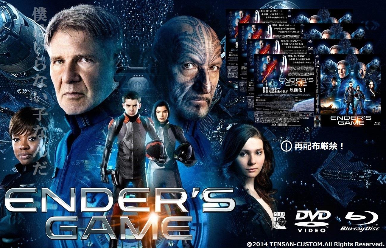 Enders-Game.jpg