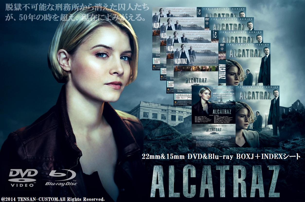alcatrazZ.png