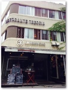 Teo 2014-08 San Ban CHo Cafe