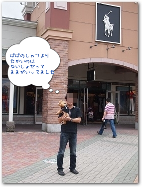 Teo 2014-09 Yamanakako (22)
