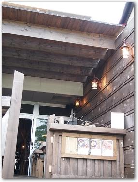 Teo 2014-09 Yamanakako (24)