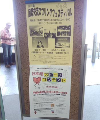 2014-03_02_01.jpg