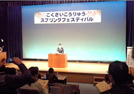 2014-03_02_03.jpg