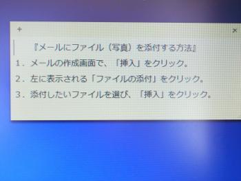 P4220154_convert_20140423113416.jpg