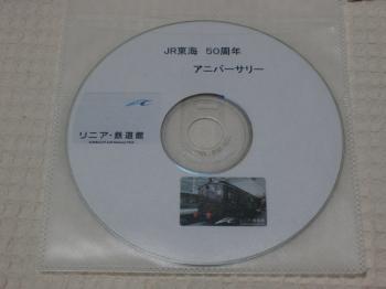 P6090008_convert_20140611082350.jpg