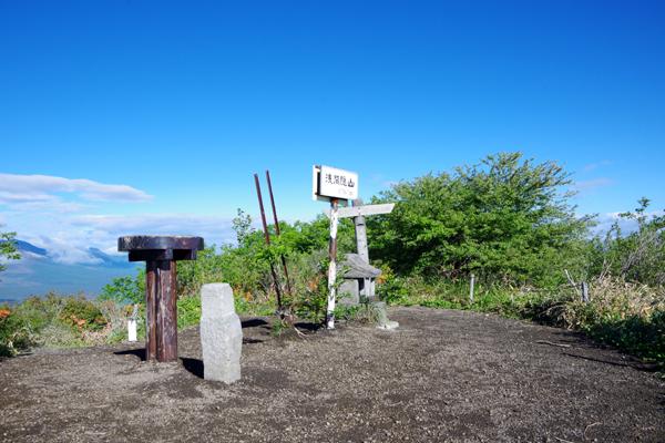 浅間隠山11