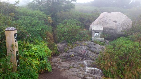 岩手山11