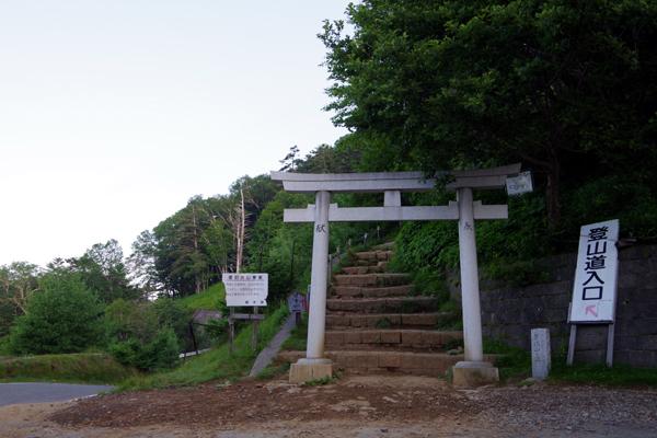男体山06