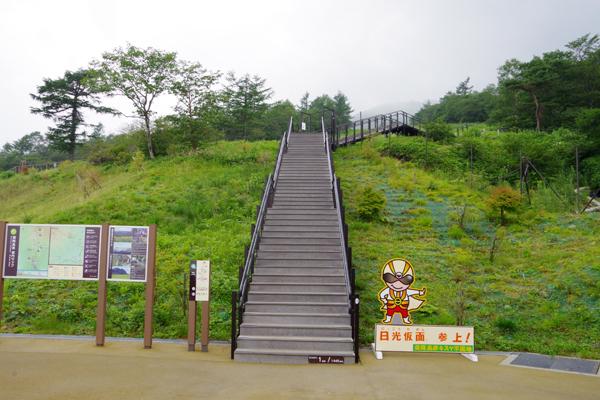 女峰山50