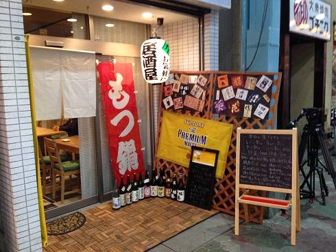 写真 2014-03-16 18 43 02