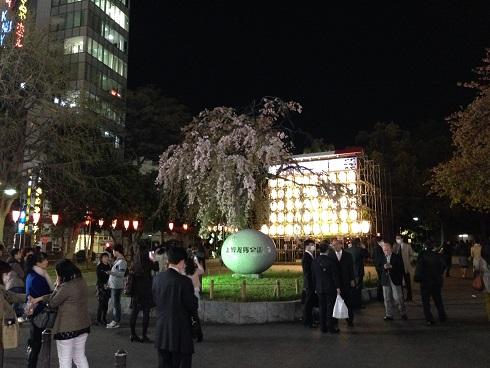 写真 2014-04-01 19 02 55