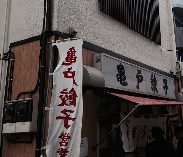 写真 2014-05-06 14 57 21