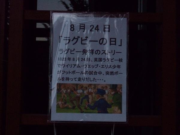 写真 2014-08-24 16 07 16