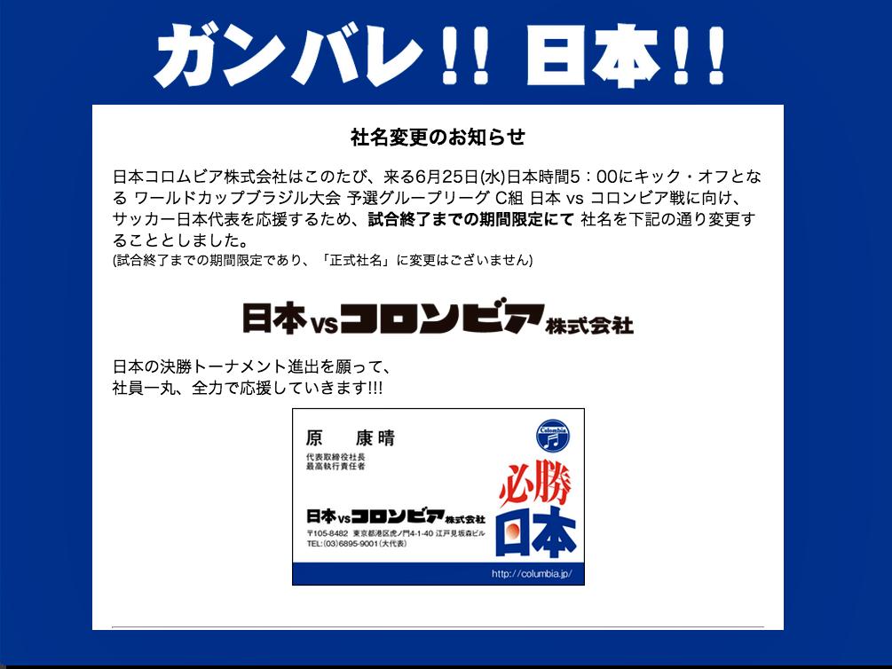 スクリーンショット(2014-06-25 5.53.59)