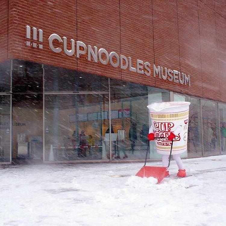 Cup-Noodle-neve.jpg