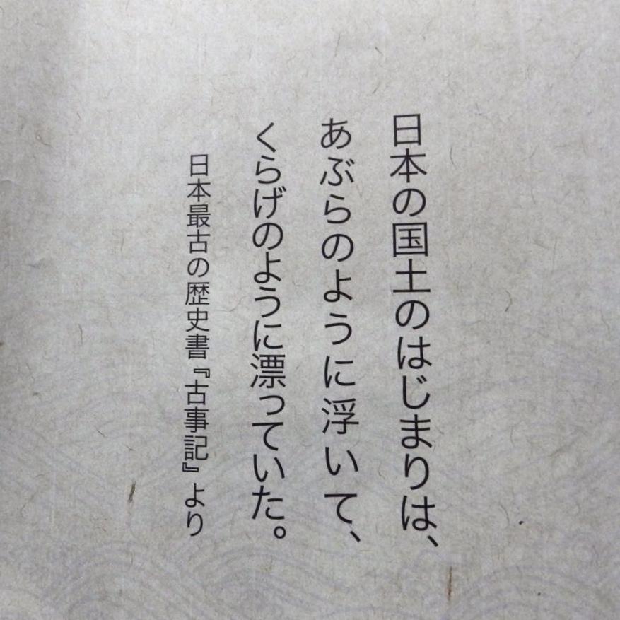 USER1804.jpg