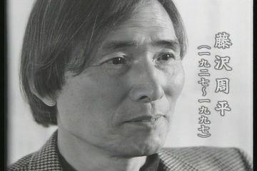 fujisawashuhei.jpg