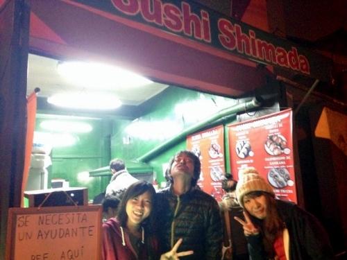 お寿司屋さん