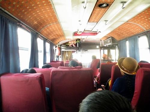ピサック行き バス