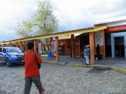 バニョデルインカ bano del inca