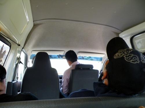 バグア・グランデ Bagua Grande バス