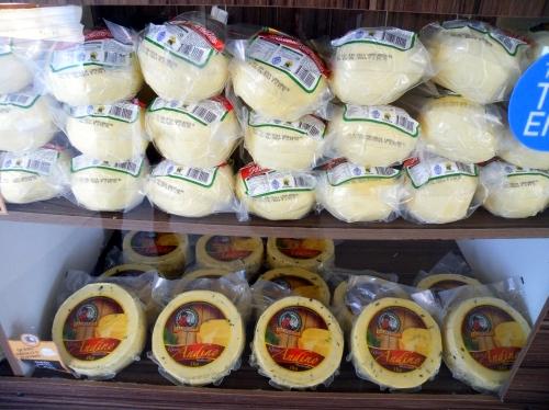 サリナス Salinas チーズ