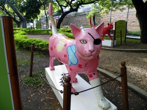 猫公園 paruqe de gato