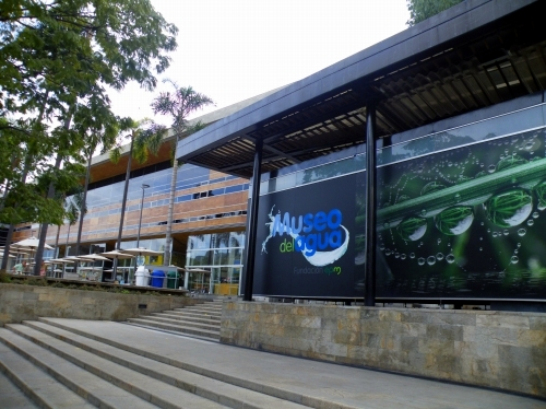水博物館 Museo del Agua medellin