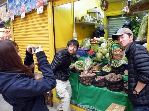 メルカド 野菜屋