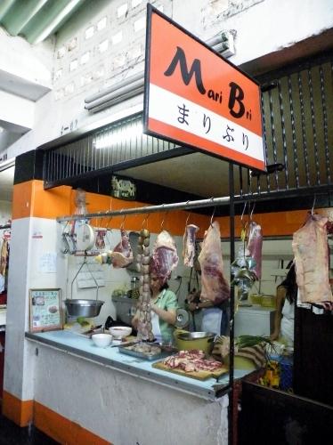 アンティグア 日本料理
