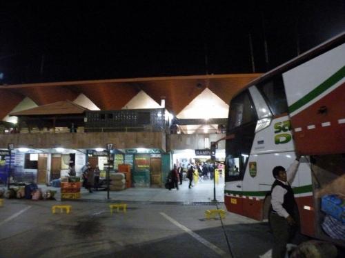 アレキパ バスターミナル