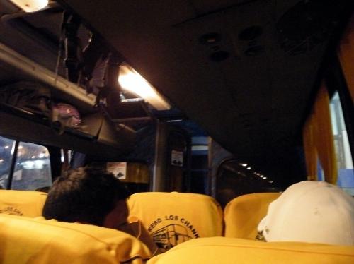 アヤクチョ バス
