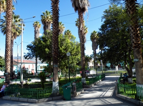 ワンタ huanta アルマス広場