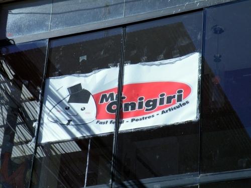 mr onigiri