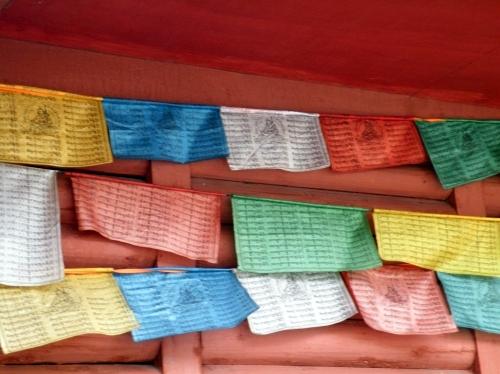 東チベット 道のり