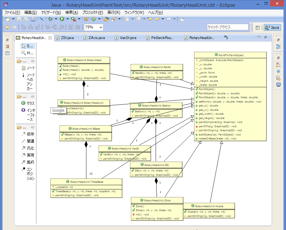 http://blog-imgs-64.fc2.com/t/h/e/theworldstar/JavaCompositeClassDiagram.png