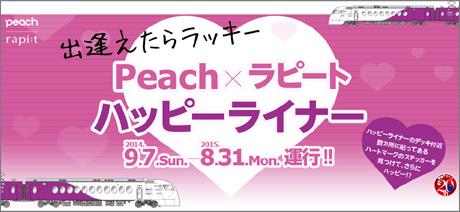 peach-.jpg
