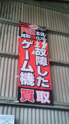 moblog_8657f5c1.jpg
