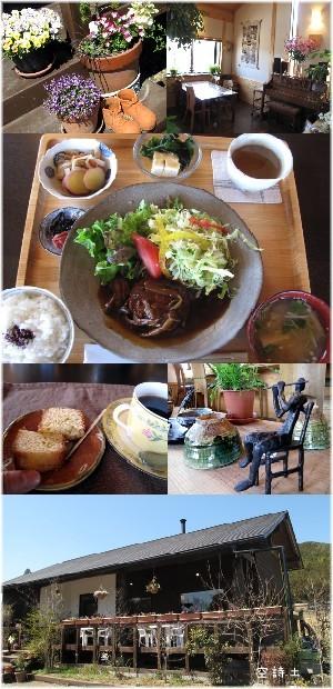 sorashido-7.jpg