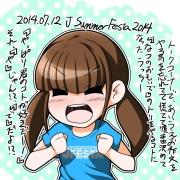 140712JSummerFesta2014.jpg
