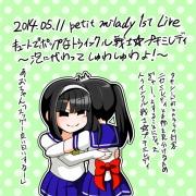 140511 petit milady 1st shuwa