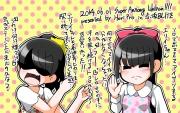 140601_Super Anisong Ichiban
