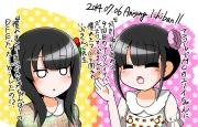 20140706 Anisong Ichiban!!