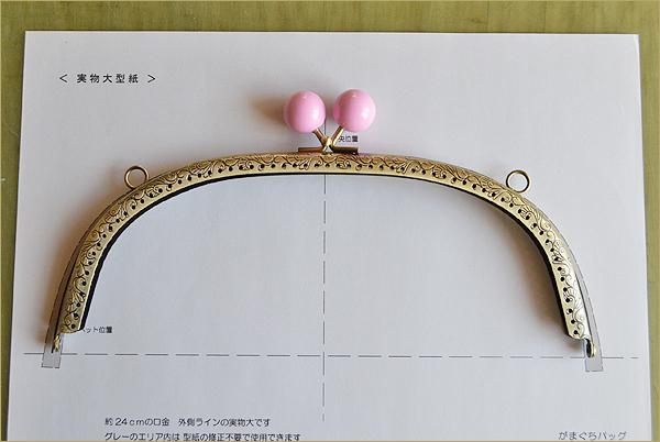 01-gama24-pattern-03.jpg